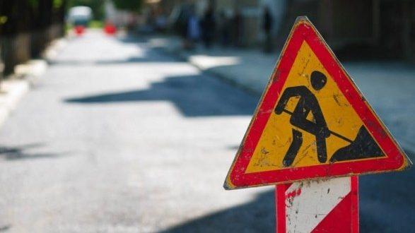 Польская компания выиграла тендер на содержание дорог Киевской области