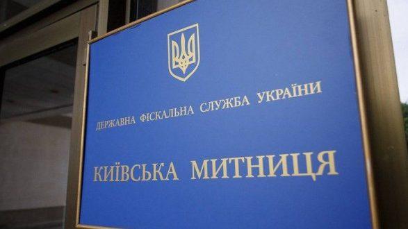 """Последние дни льготного растаможивания """"евроблях"""" киевская таможня будет работать до полуночи"""