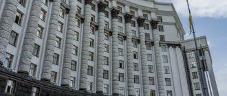 Уряд направив річний звіт про свою роботу в Раду