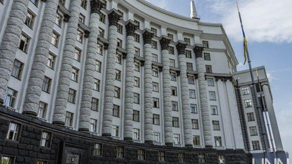 Правительство направило годовой отчет о своей работе в Раду