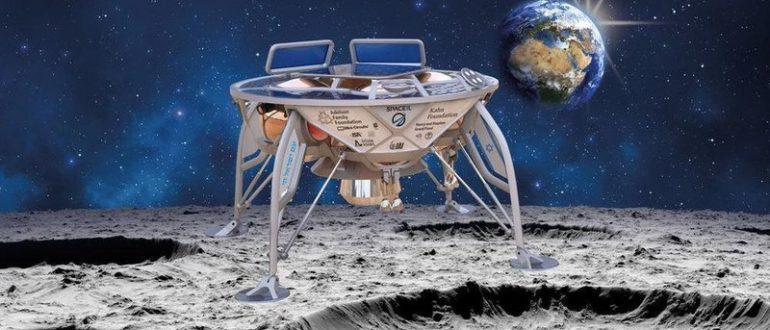 Ракета Falcon 9 запустила в космос ізраїльський місячний зонд