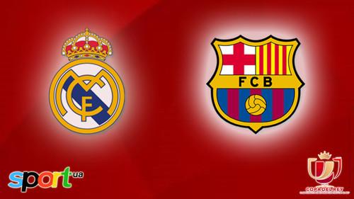 Реал мадрид барса за кубок испании онлайн матч