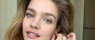 Светятся от счастья: Наталья Водянова поделилась новым фото с возлюбленным