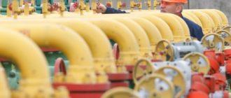 В ПСГ України залишилося 10,56 млрд куб. м газу