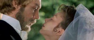За кадром фильма «Мой ласковый и нежный зверь»: роман на съемочной площадке и рождение «вальса века»