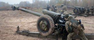 В оборонній сфері виявили фінансові порушення майже на 90 млн грн