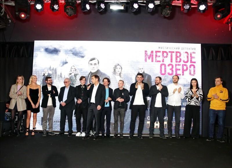 Юлія Снигирь, Євген Циганов, Марина Зудіна та інші зірки на прем'єрі серіалу «Мертве озеро»
