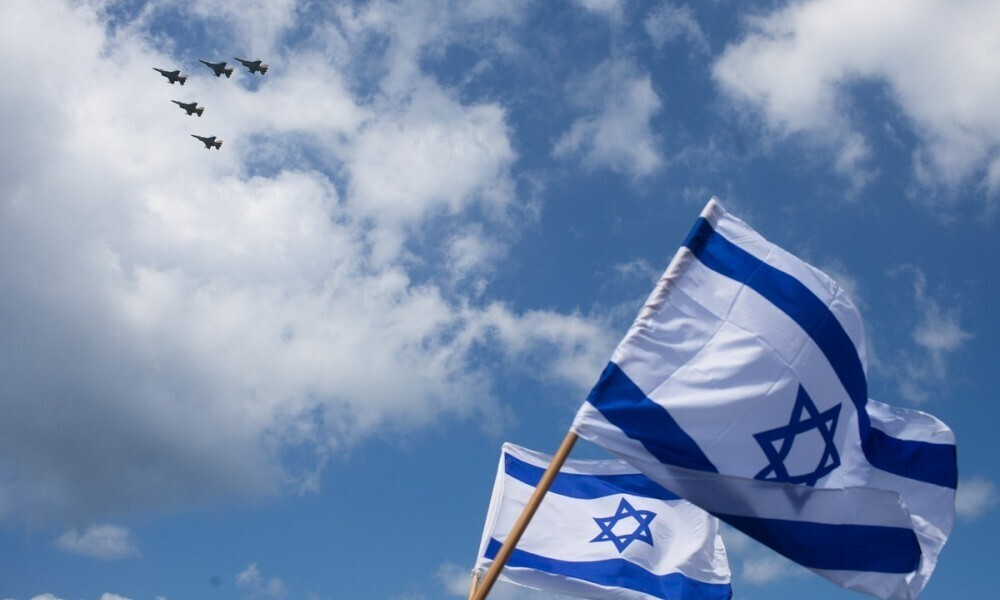 С днем независимости израиля картинки