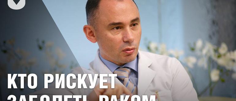 Противовоспалительные вещества могут стать причиной рака