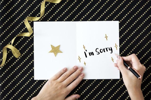 Простите себя и других