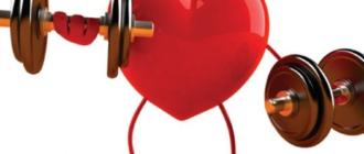 Упражнения для сердца в домашних условиях