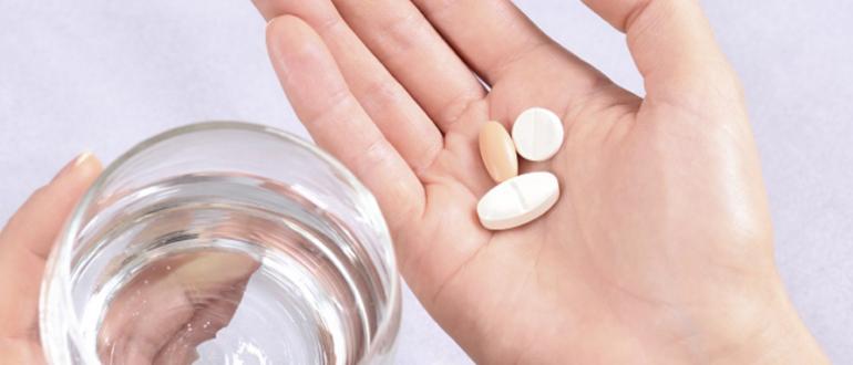 Самые распространённые ошибки при приёме лекарств
