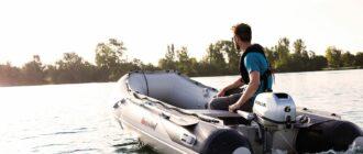 Как выбрать румпельный мотор для надувной лодки