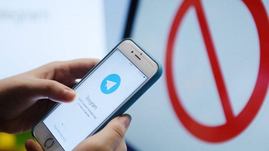 Telegram прекратил судебный процесс по товарному знаку «GRAM»