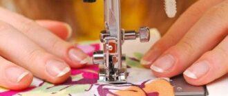 магазин швейных машинок SewShop
