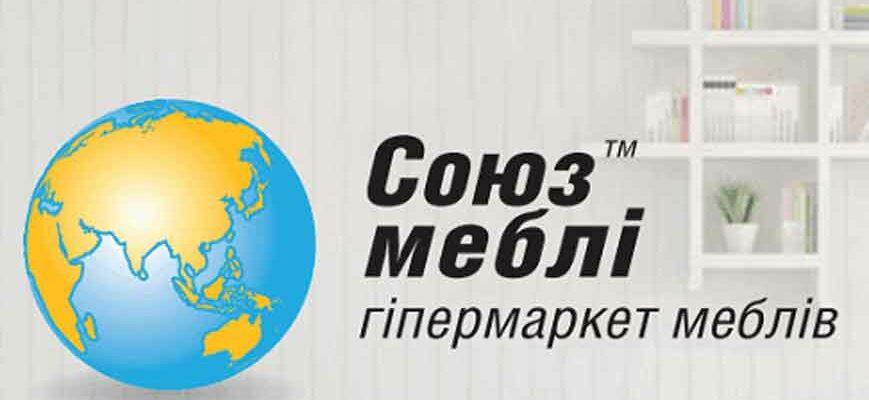 Как-Covid-19-изменил-мебельные-предпочтения-украинцев